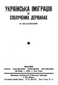 book-16539