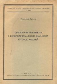 book-16542