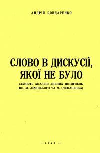 book-1655