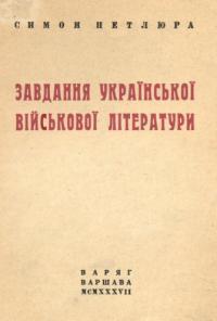 book-16554