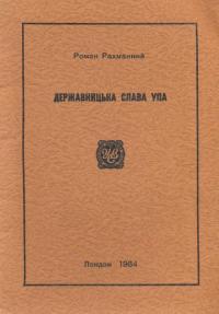 book-16558
