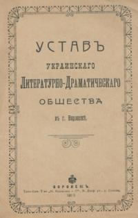 book-16561