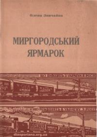 book-16562