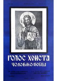 book-16575
