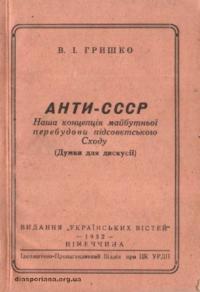 book-16576