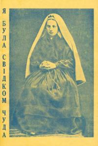 book-16578