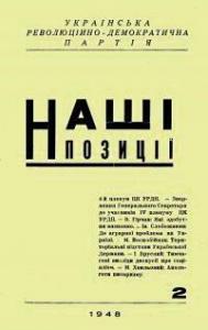 book-1658