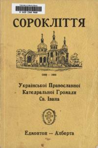 book-16581