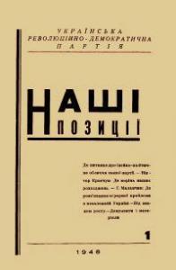 book-1659