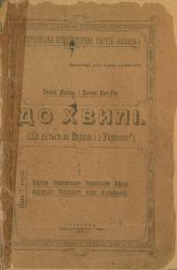 book-16591