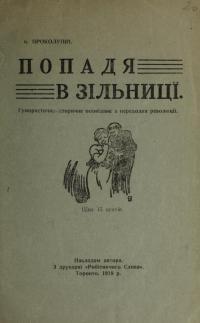 book-16594