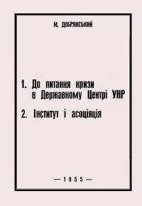 book-166