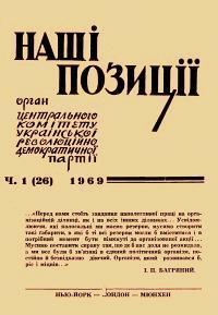 book-1660