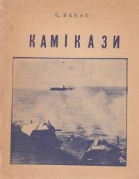 book-1661