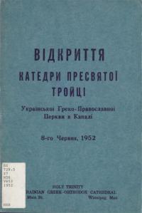book-16612