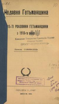 book-16614