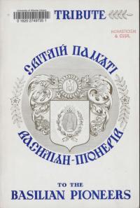 book-16615