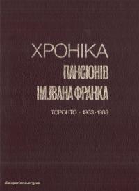 book-16619