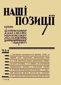 book-1662
