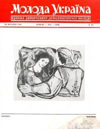 book-16625