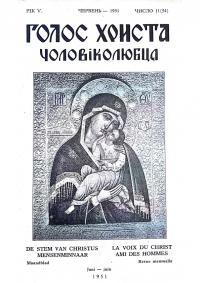book-16631