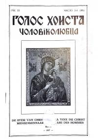 book-16632