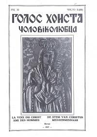 book-16633
