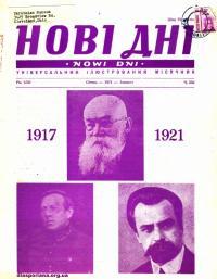 book-16634