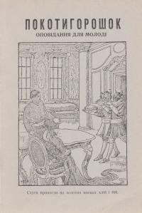 book-1664