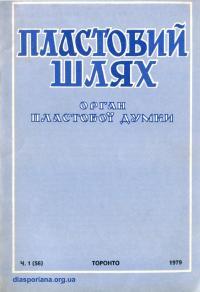 book-16644