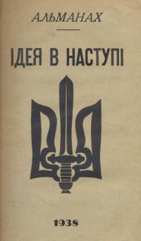 book-16647