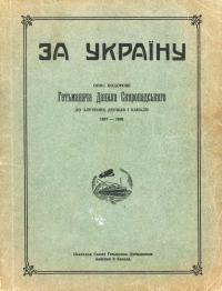 book-1665
