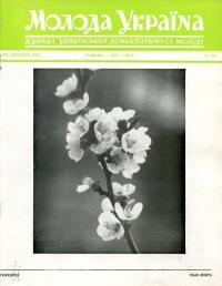 book-16659