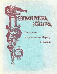 book-1666