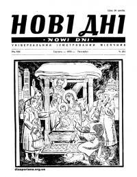 book-16672