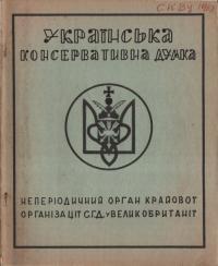 book-16673