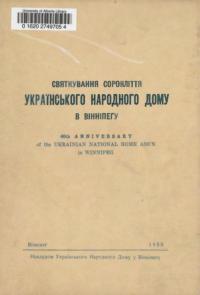 book-16676