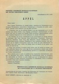 book-16677