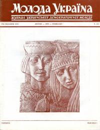 book-16682