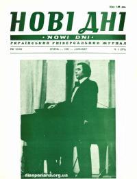 book-16691