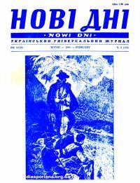 book-16692