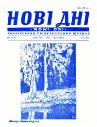 book-16698