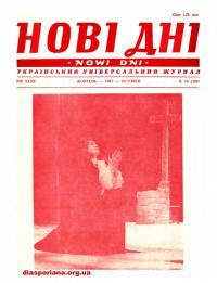 book-16699