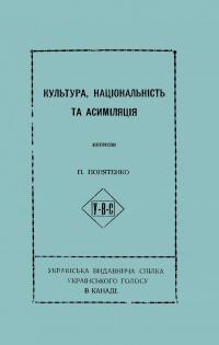 book-167