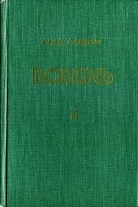 book-1670
