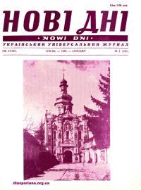 book-16702