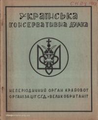 book-16705