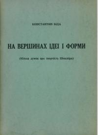 book-1671