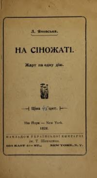 book-16712