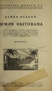 book-16717